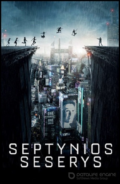Septynios seserys / Seven Sisters (2017)