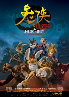 Kung Fu Triušis: Ugnies valdovas / Legend of a Rabbit: The Martial of Fire (2015)