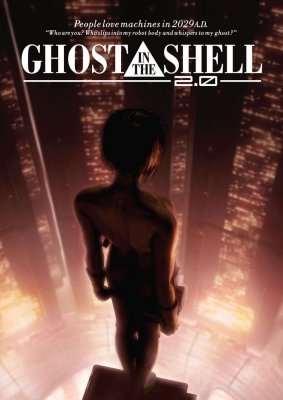 Dvasia Šarvuose 2.0 / Ghost in the Shell 2.0 (2008)