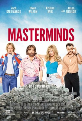 Machinatoriai / Masterminds (2016)