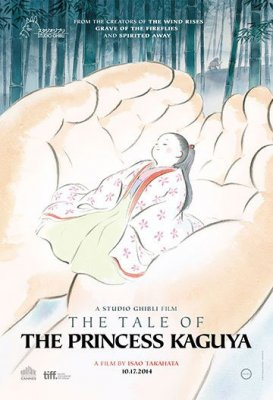 Princesės Kagujos pasaka / The Tale of the Princess Kaguya / Kaguyahime no monogatari (2013)