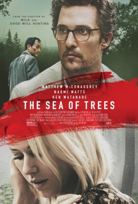 Medžių jūra / The Sea of Trees (2015)