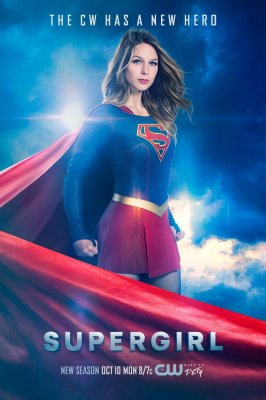 Super mergina (2 sezonas) / Supergirl (season 2) (2016)