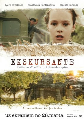 Ekskursantė / The Excursionist (2013)