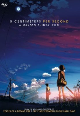 5 centimetrai per sekundę / 5 Centimeters Per Second (2007)