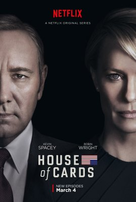 Kortų namelis (3 sezonas) / House of Cards (3 season) (2015)