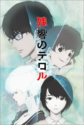 Zankyou No Terror (1 Sezonas) / Terror in Resonance ( Season 1) (2014)